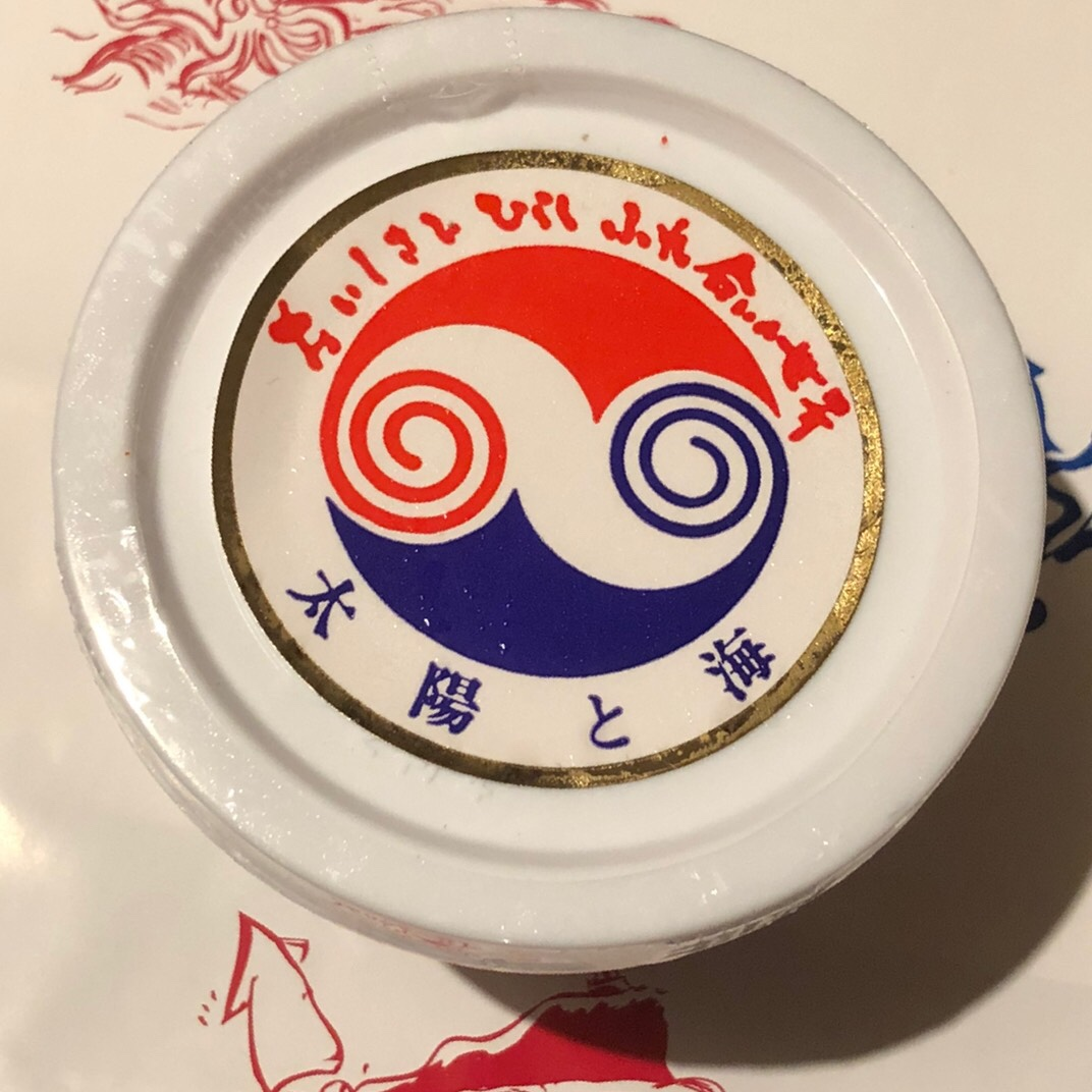 函館波座なぐら生造り塩辛(ユニフーズ)